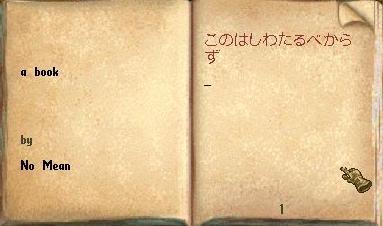 f0081918_631126.jpg