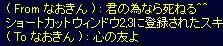 f0107520_10365978.jpg