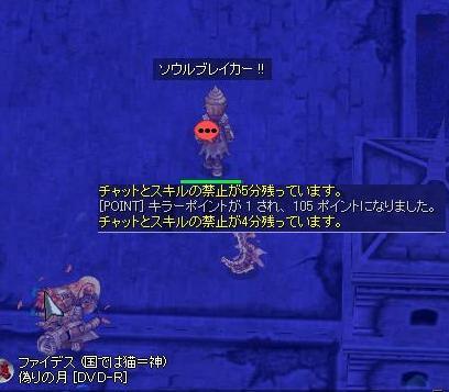 f0107520_10445134.jpg
