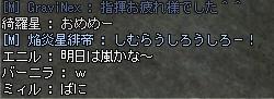 f0059225_1104222.jpg