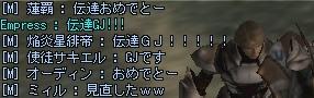 f0059225_161980.jpg