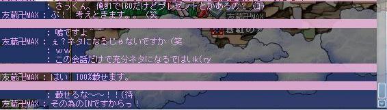 c0083536_0222463.jpg