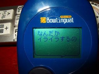 b0098639_23485244.jpg