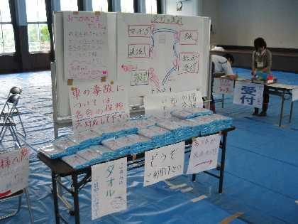 諏訪市災害ボランティアセンター 移転_a0073540_6115665.jpg