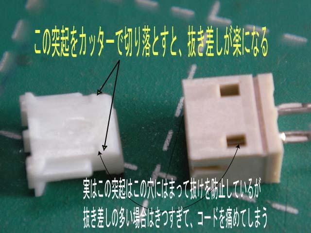 d0067943_0413069.jpg