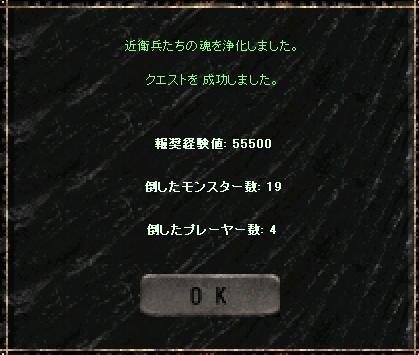 a0075647_05043.jpg