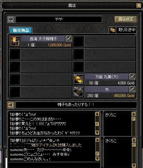 b0093650_22543.jpg