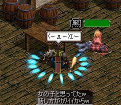 a0061353_1572994.jpg