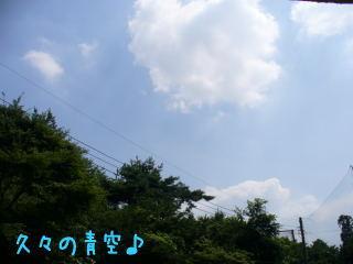 f0043658_20312126.jpg