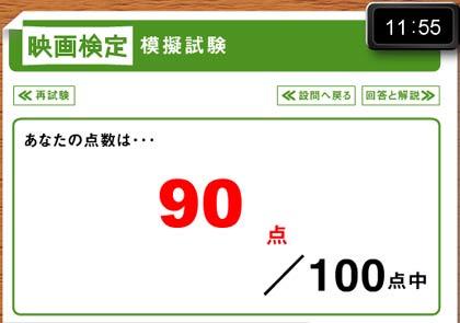 b0004764_19133694.jpg