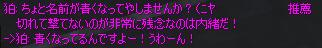 e0024171_12383528.jpg