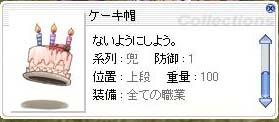 d0022781_0112719.jpg