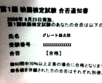 a0011985_17535937.jpg