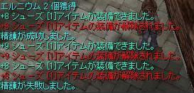 e0076285_0494249.jpg