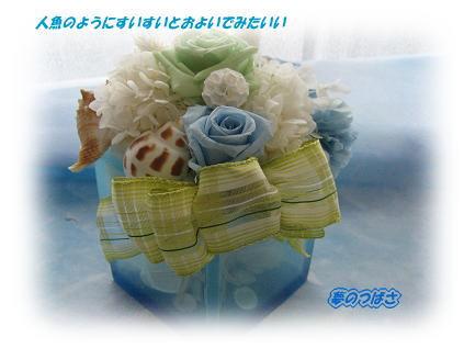 f0054187_10194617.jpg