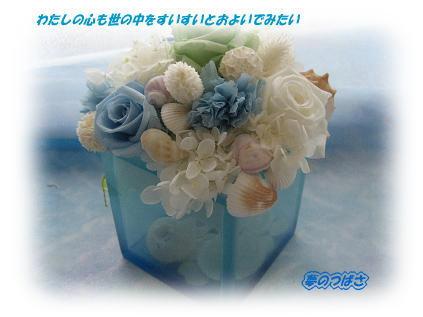f0054187_10235944.jpg