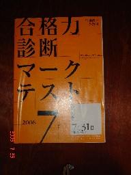 b0072292_2319677.jpg