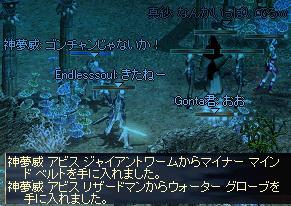 b0075192_209409.jpg