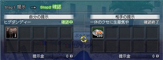a0080894_03364.jpg