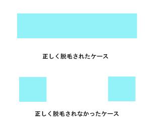 f0107898_1327018.jpg