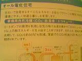 d0076200_19593810.jpg
