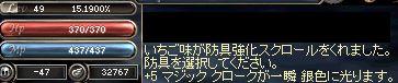 d0055501_022479.jpg