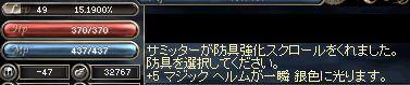 d0055501_024425.jpg