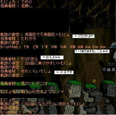 c0079202_2313321.jpg