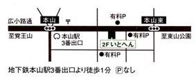 編みクマ展_b0019903_2254993.jpg