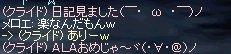 b0078004_4485754.jpg