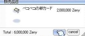d0075613_16102770.jpg