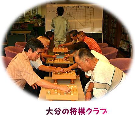 九州ろう将棋愛好者交流会開催のご案内_d0070316_20201594.jpg