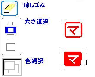 b0096418_1853022.jpg