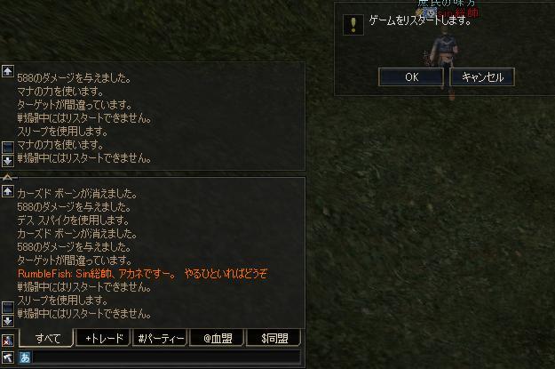 f0079719_1634374.jpg