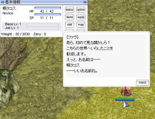 a0072120_12145128.jpg