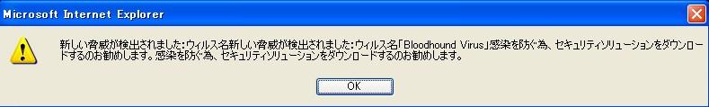 f0065721_22295180.jpg