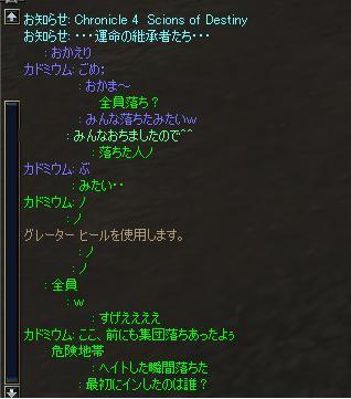 f0034124_243497.jpg