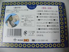 b0089531_23271970.jpg