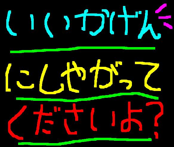 f0056935_20344569.jpg