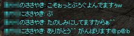 b0103839_992788.jpg