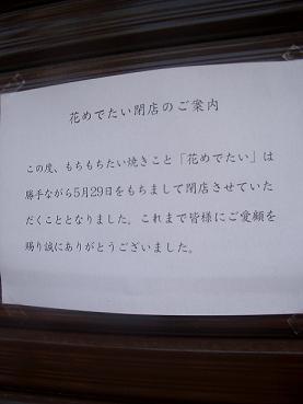 e0030939_1761438.jpg