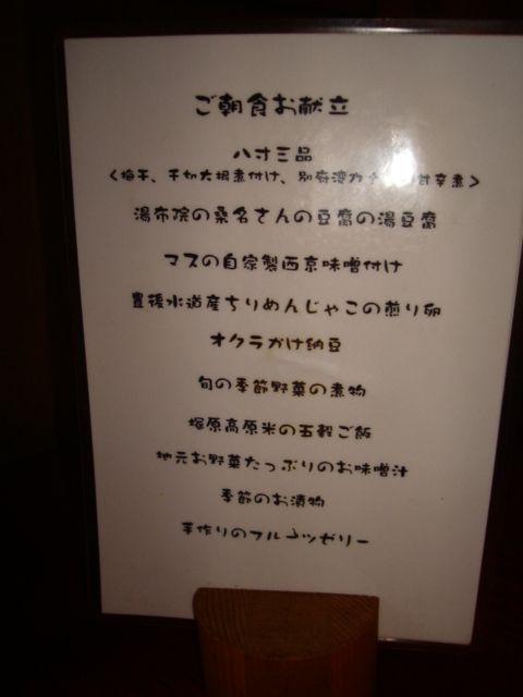 b0079743_2120079.jpg