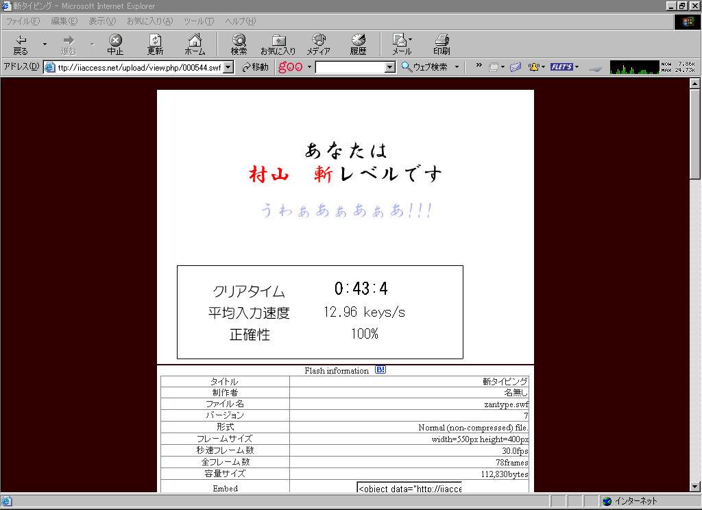 f0019846_3241476.jpg