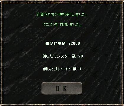 a0075647_6465326.jpg