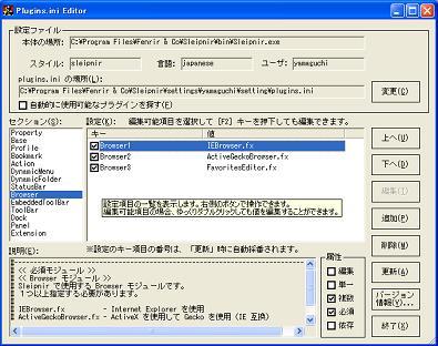f0093348_1726649.jpg