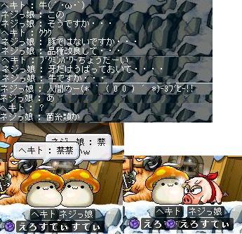 f0081850_13315166.jpg