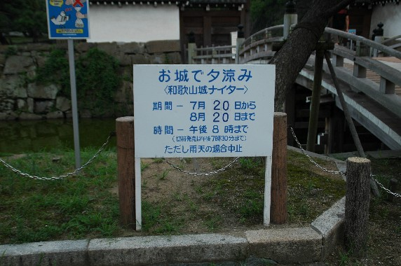 和歌山城と雲  3_b0093754_0564280.jpg