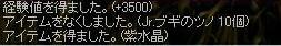 f0047359_1036468.jpg