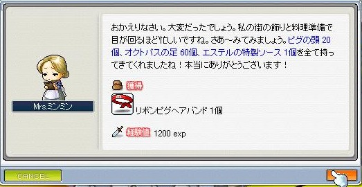 f0047359_10373961.jpg