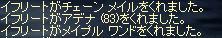 c0020762_0114068.jpg